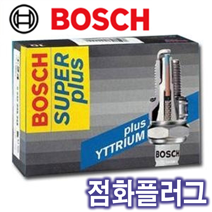 보쉬/점화플러그/더블백금/VR7SPP33/뉴SM3(09/L38)1.6/S2G/4개/1세트
